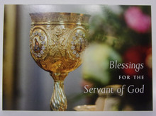 "Greeting Card- ""Blessings For The Servant Of God"" Card"