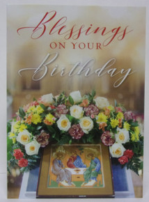 "Greeting Card- ""Blessings On Your Birthday"" Card"