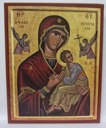 Icon- Panagia Formidable Protection (large)