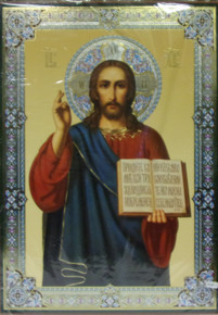 Icon- Christ The Teacher (Russian)