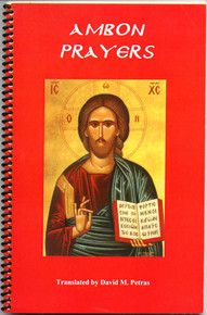 Ambon Prayers of The Byzantine Church (softcover)