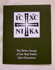 The Divine Liturgy of Our Holy Father John Chrysostom (Paperback)