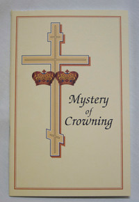 Mystery of Crowning