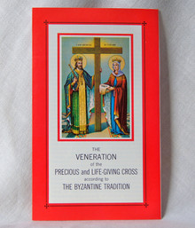 #8 The Veneration of the Precious and Life-Giving Cross