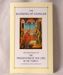 #12 The Blessing of Candles of The Feast of The Presentation of Our Lord in the Temple