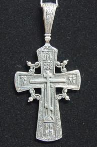 Jewelry- Orthodox Cross Pendant