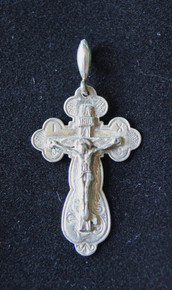 Jewelry- Silver Budded Cross Pendant with Crucifix