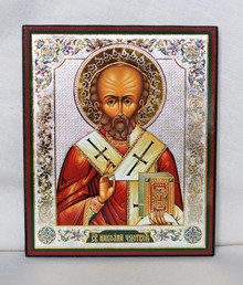 Icon- St. Nicholas (4) - small