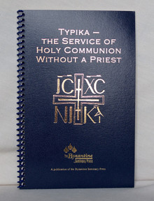 Typika - The Service of Holy Communion Without A Priest (Deacon's version)