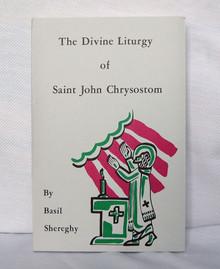 The Divine Liturgy of Saint John Chrysostom by Basil Shereghy