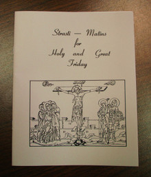 Matins for Holy and Great Friday [Clergy/Cantor edition]