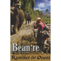 Bean're Rambles the Orient front cover