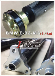 J-Fiber E92 M3 Manual Dry CarbonFiber Driveshaft
