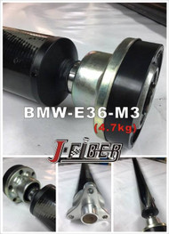 J-Fiber E36 M3 Manual Dry CarbonFiber Driveshaft