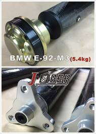 J-Fiber E92 M3 DCT Dry CarbonFiber Driveshaft