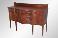 SOLD Antique Early Mahogany Hepplewhite Sideboard