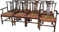 17608A Set of 8 Mahogany Formal Dining Room Chairs