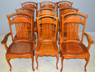 SOLD Set of 9 Oak Formal Dining Chairs – Stylish
