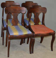 17327 Set of Four Period Empire Chairs - Civil War Era