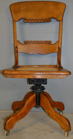 SOLD Oak Victorian Ladies Carved Desk Chair