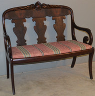 SOLD Mahogany Serpent Face Carved Bench Loveseat