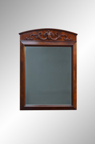 SOLD Flame Mahogany Formal Mirror