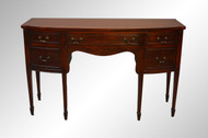 SOLD Mahogany Hepplewhite Formal Dining Sideboard Buffet