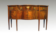 SOLD Antique Custom Mahogany Inlaid Formal Sideboard
