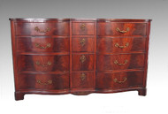 SOLD Unusual Twelve Drawer Flame Mahogany Chest!!
