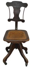 SOLD Oak Victorian Ladies Stenographer Chair
