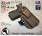 """ARES Holster shown for the Glock 23 equipped with the Surefire XC1 weapon mounted light, Right Hand Draw, in Coyote Tan, with Coyote Tan Enhanced Triad Spartan 1.5"""" Clip, Zero Cant Angle"""