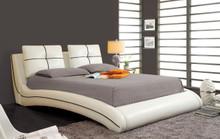 White Padded Leatherette Curved Platform Bed | Chic Modern King Queen Platform Bed
