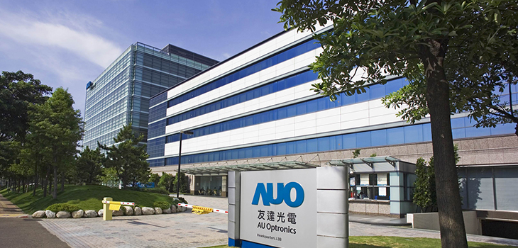 auo-solar-headquarters.jpg