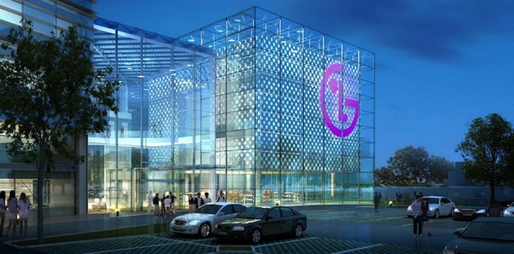 lg-solar-headquarters.jpg