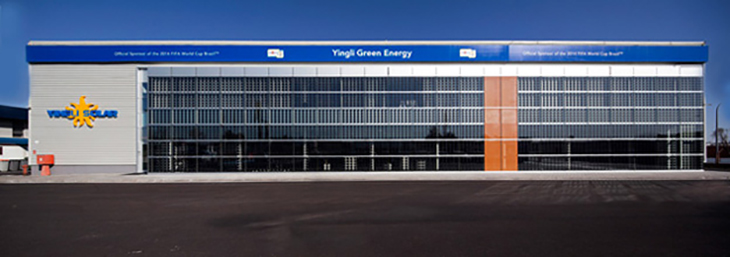 yingli-research-center.jpg