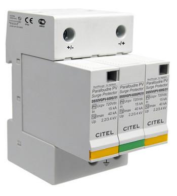 DSM50PV-600