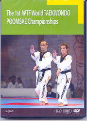 The 1st WTF World TKD Poomsae Championships DVD