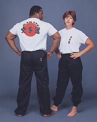 GTMA Kung Fu Pants