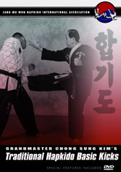Hapkido DVD; Vol.1; Defense Against Kick Attacks