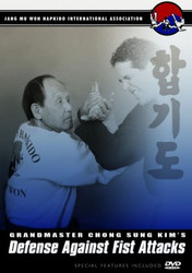 Hapkido DVD; Vol.3; Defense Against Fist Attacks