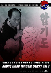 Hapkido DVD; Vol.11-1;Joong Bong;Middle Stick, #1