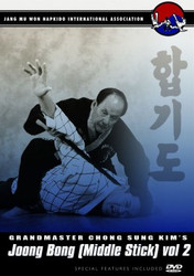 Hapkido DVD; Vol.11-2;Joong Bong;Middle Stick, #2
