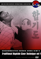 Hapkido DVD; Vol.14-1; Cane Technique, #1