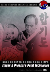 Hapkido DVD; Vol.15; Fighting & Pressure Point