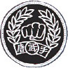 Tang Soo Do Patch (Silver)