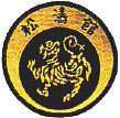 Shotokan Patch (L)