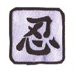 Ninja (White) Patch