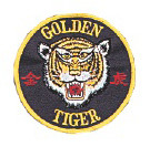 Golden Tiger Patch