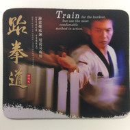 Taekwondo Themed Mouse Pad - Train hardest candle