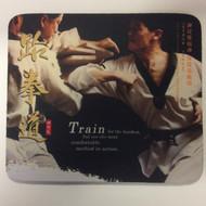 Taekwondo Themed Mouse Pad - Train hardest board